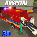 เกมส์ขับรถพยาบาล